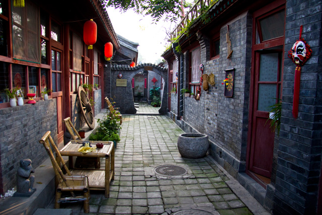 Hostels in Beijing