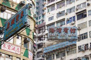 10 x doen in Hong Kong