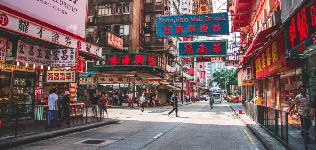 De leukste wijken in Hong Kong