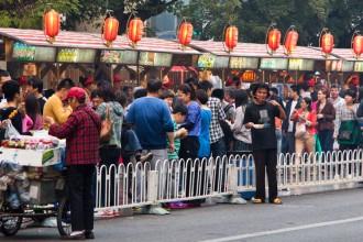 Donghuamen Nightmarket