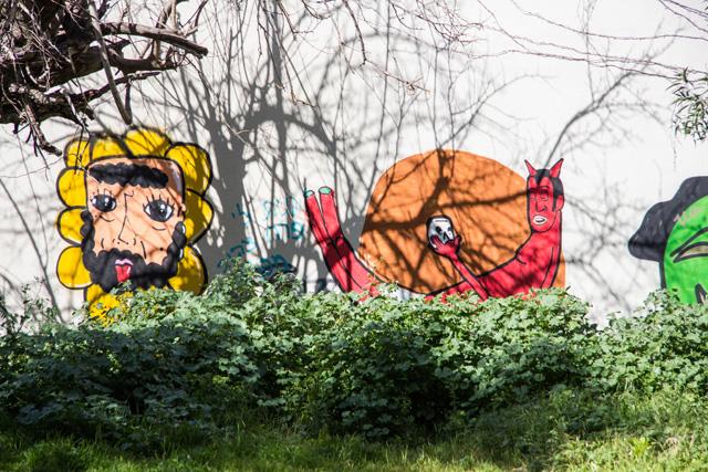 Israel: Street art in Tel Aviv