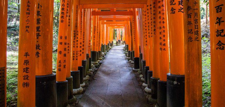 Japan: Fushimi Inari Taisha in Kyoto
