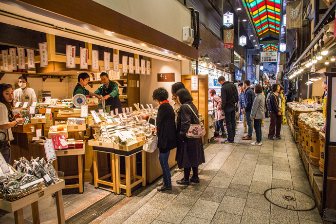 Japan: 5 x restaurants in Kyoto