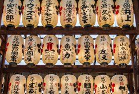 Mijn 10 beste tips voor Kyoto, de culturele hoofdstad van Japan