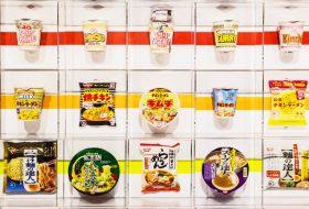 Cool museum: Het Momofuku Ando Instant Ramen Museum in Osaka, Japan