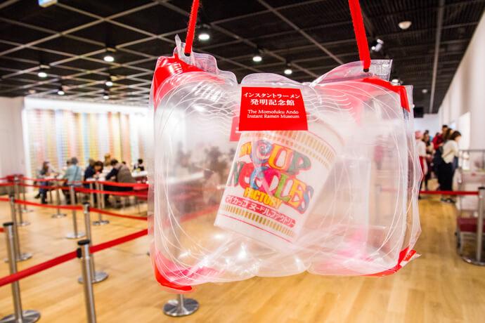Cool museum: Het Momofuku Ando Instant Noodles Museum in Japan