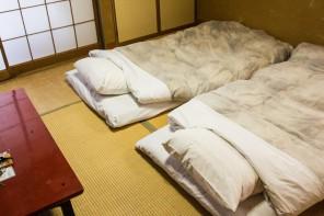 Bijzonder overnachten in een ryokan in Japan
