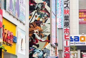 Akihabara, een kennismaking met de gamewijk van Tokyo