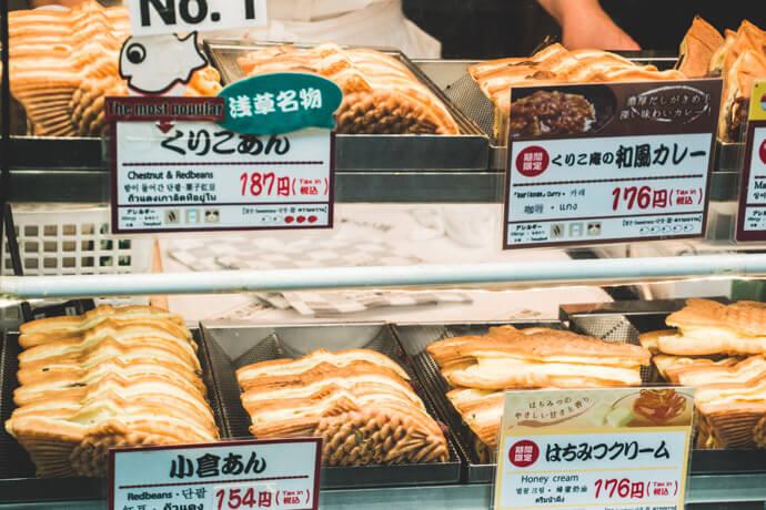 Tips voor de wijk Asakusa, Tokyo