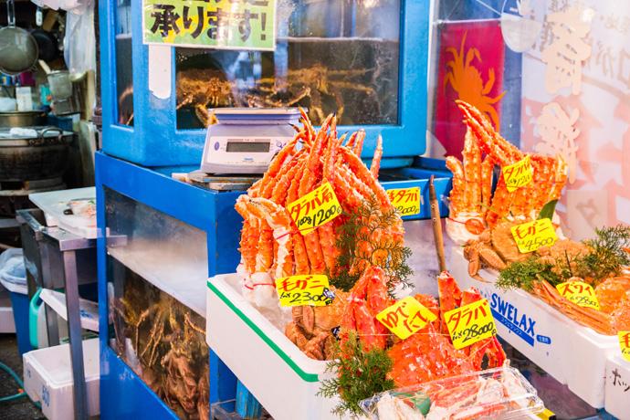Japan: De Tsukiji Fish Market in Tokyo