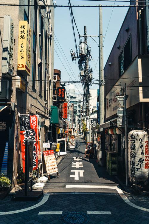 Tips voor reizen naar Japan