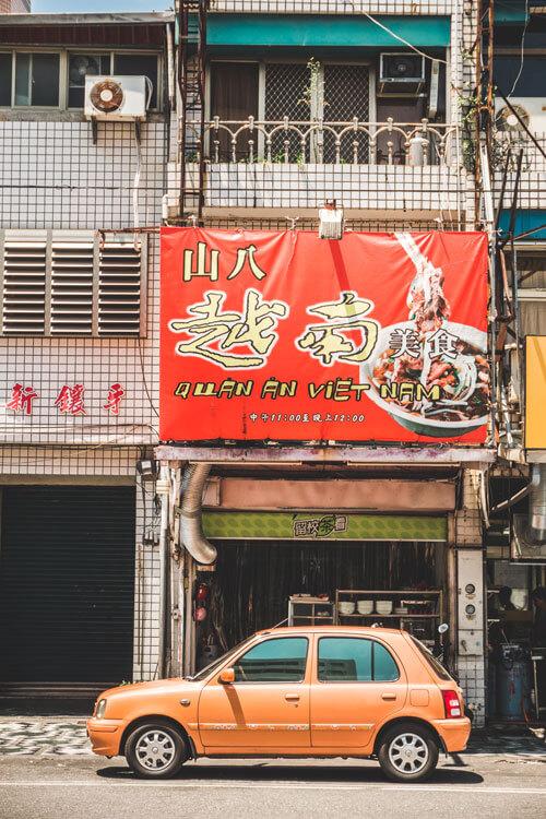 Tips voor het stadje Hualien in Taiwan